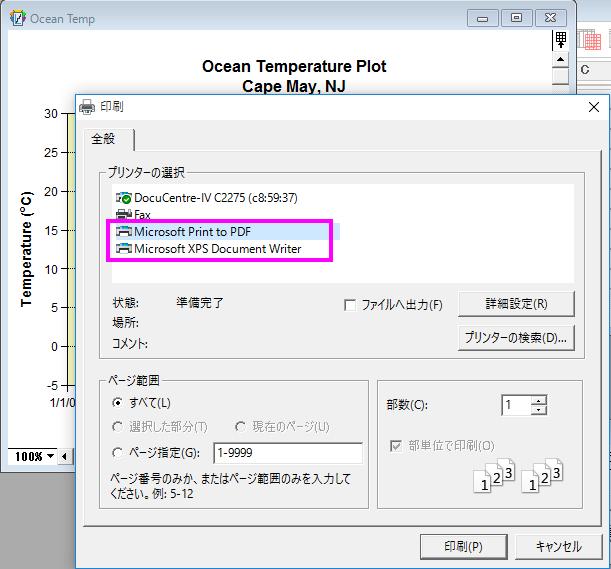 microsoft xps document writer pdf 変換 windows8