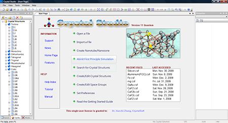 Crystal Studio V11 で追加された機能