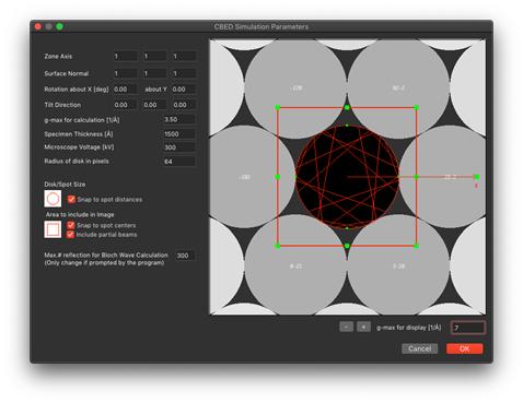 CBED パターン計算の開始画面